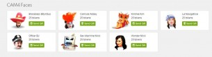 CAM4 Gifts: New Faces Available!