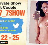 WIN a Private Show with Freak7_7Show