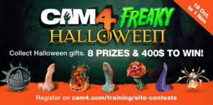Find Out the Winners of the CAM4 Gifting Contest